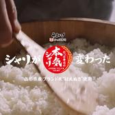 かっぱ寿司 米沢店のおすすめ料理3