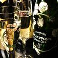 シャンパンやスパークリングワインなど豊富なドリンクでおもてなし♪