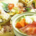 居酒屋 日本一 別宴邸のおすすめ料理1