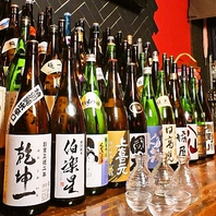 【日本酒焼酎52酒!?】宮城・東北銘柄中心に多数取り揃え