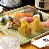 寿司 周のおすすめ料理2