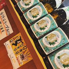 博多かわ屋 ユウタウン総曲輪店のコース写真