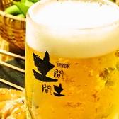 キンキンのビールも飲み放題!!【スタンダード/プレミアム】飲み放題では生ビールもOK♪