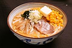 北海道らーめん 鈴木のみせのおすすめ料理1