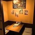 【掘りごたつ個室】小宴会にもおすすめ★掘りごたつの落ち着く個室!