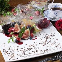 お誕生日のお祝い、記念日はラヴァーズロックでお過ごしください。額縁にお名前を入れてお祝い致します♪【個室 町田 飲み放題 誕生日】