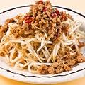 料理メニュー写真台湾挽肉のもやし炒め