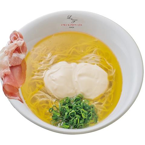らぁ麺 レモン&フロマージュ GINZA マロニエゲート銀座2|店舗イメージ2