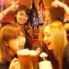 居酒屋いくなら俺んち来い。 町田店のおすすめポイント1