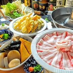 天ぷらとおでん 黄金やの写真