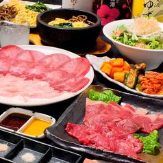 焼肉 夕苑のおすすめ料理1