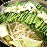 てっちゃん鍋 ともきち 鳥飼店のおすすめ料理2