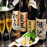 九州創作酒場 博多 笑門のおすすめポイント3