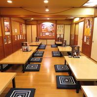 ◆各種ご宴会にオススメのお座敷席♪最大40名様までOK!