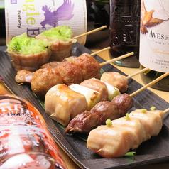 裏本町串センターのおすすめ料理2