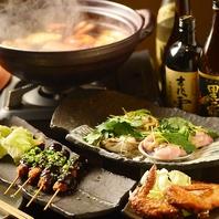 味噌串カツ手羽先…名古屋めし各種