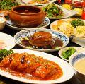 過橋米線 秋葉原店のおすすめ料理1