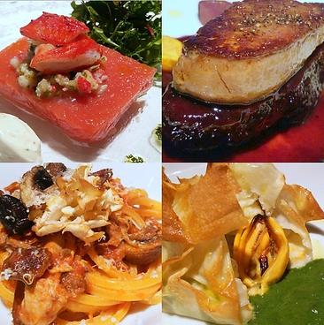エノテカラウラのおすすめ料理1
