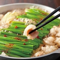 【博多喰い道楽】定番のもつ鍋は、特製味噌orしょう油からお選びください!