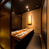 個室和食 俵屋 飯田橋店のおすすめポイント2