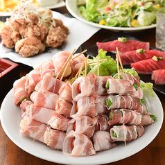 居酒屋 侍 サムライ 新宿東口店のおすすめ料理1