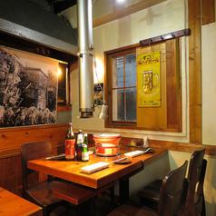 博多 昭和ホルモン食堂 銀座店の写真