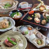 創作和食 楓 北野田のおすすめ料理3