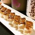 料理メニュー写真淡路蒸穴棒寿司