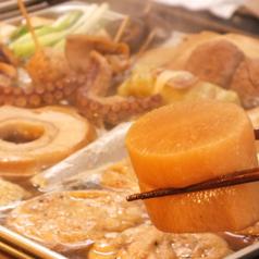 おでん処 じゅんちゃん かどやのおすすめ料理1