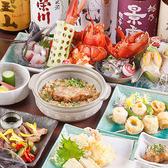 新鮮野菜や朝採れ鮮魚など、季節を堪能出来る本格和食コースは4980円~!4980円・5980円・7980円の3コースをご用意しておりますのでご人数・ご予算に合わせてご利用下さい。また、各コース+500円で【本格地酒・地焼酎】も飲み放題に変更可能です!