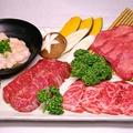 料理メニュー写真特選ホル食アラカルト(上タン・和牛カルビ・サガリ・ホルモン)