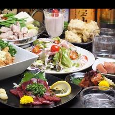 九州料理だいにんぐ 皐月の写真