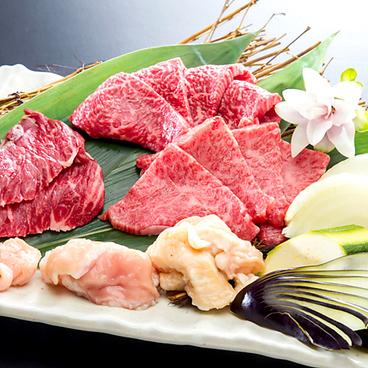 はじけてまざれっ!!!! 渋谷本店のおすすめ料理1