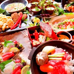 宮崎の台所 あかね屋 宮崎橘通西店のコース写真