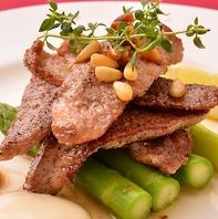 イベリコ豚セクレトの塩焼き