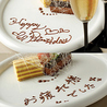 Dining Bar タブララサ tabula rasaのおすすめポイント3