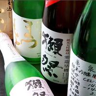 常時13種類を備えている、こだわりの「日本酒」