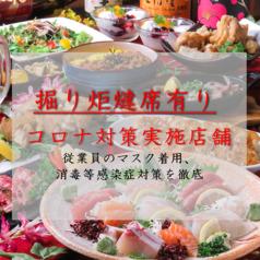 餃子酒場 トラハチ 黒崎店の写真