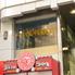 沖縄居酒屋 イーチャー島のロゴ