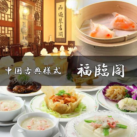 中国古典様式をモチーフにした店内は、まるで1920年代の香港にタイムスリップ♪