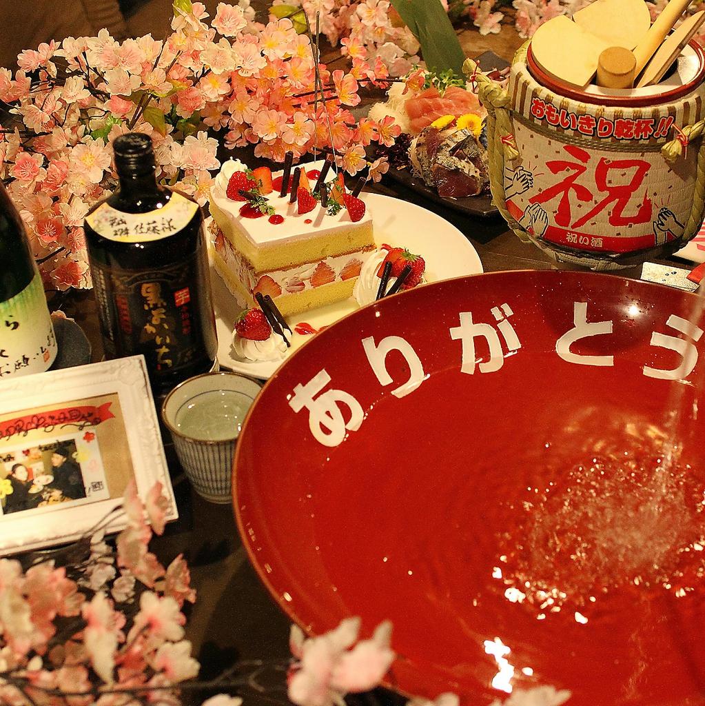 粋な居酒屋 あいよ 札幌駅 北口店|店舗イメージ9