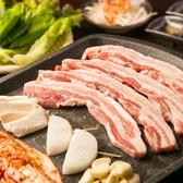 焼肉 韓国料理 モイセのおすすめ料理3