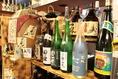 とにかく日本酒・焼酎が豊富!森伊蔵・魔王・村尾をはじめ、幻の泡盛【泡波】まで焼酎好きには堪りません!