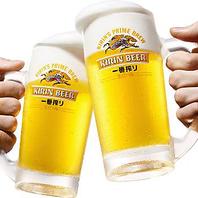 キリン一番搾りが1杯なんと190円!!