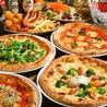 Napoli's PIZZA & CAFFE ナポリス 札幌新川のおすすめポイント1