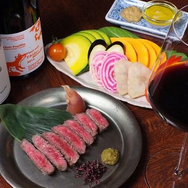 ユメキチ 神田のおすすめ料理1