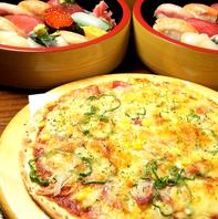 特選上握り寿司&ピザが食べ放題!