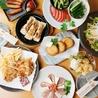 のりを 甲子園口店のおすすめポイント1