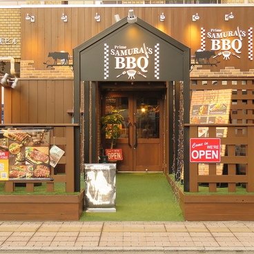Prime SAMURAI'S BBQ プライム サムライズ バーベキューの雰囲気1