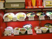 ぷーとん 麺りんの雰囲気2